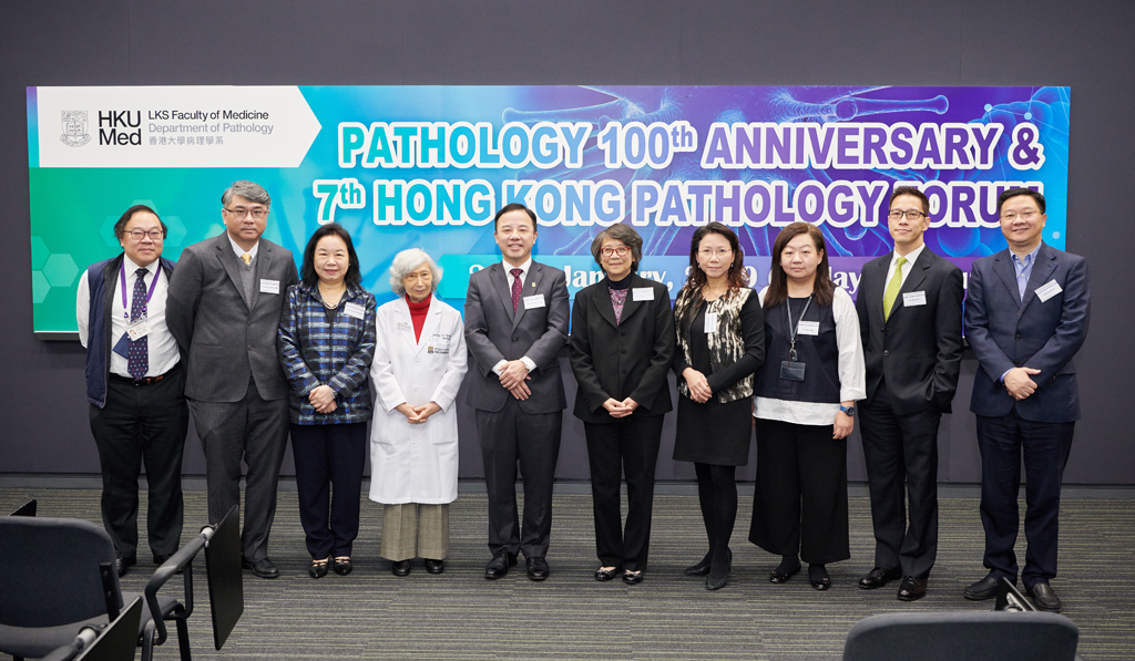 PAthology 100th Ann